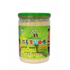 成長高鈣橄欖粉